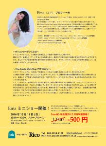2016_emaws_b-02-2