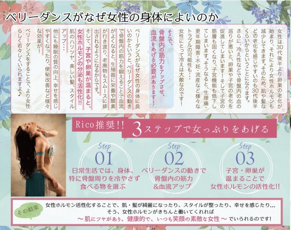 leaflet-946x1024