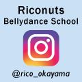 リコナッツ ベリータンススクール instagram