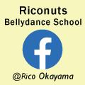 リコナッツベリーダンススクール facebook